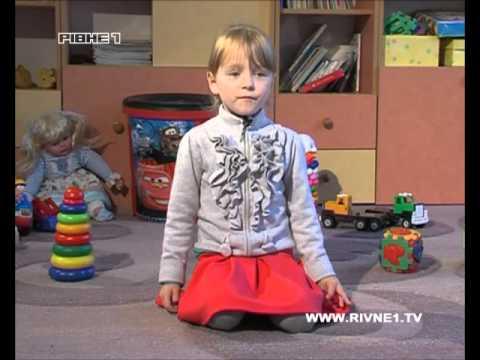 """Дитяча телестудія """"Рівне 1"""" [165-й випуск]"""