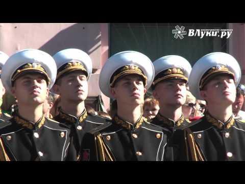 ВЛуки.ру: 850 лет городу Великие Луки