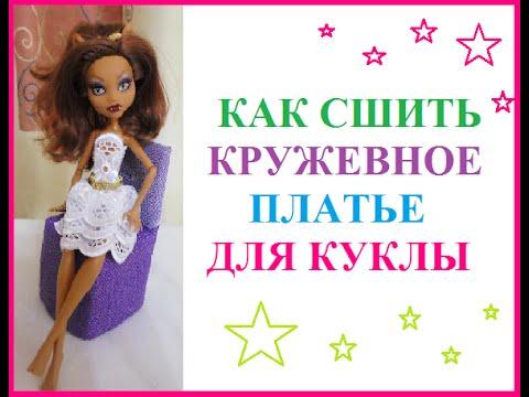 Как сделать мебель для кукол своими руками мили ванили - Модная точка