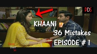 Video [PWW] Plenty Wrong With Khaani Episode 1  (36 mistakes) HD 1080p   Pakistani Drama Sins MP3, 3GP, MP4, WEBM, AVI, FLV November 2018