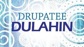 Nonton Drupatee   Dulahin  Prod  By Starblu Entertainment  Film Subtitle Indonesia Streaming Movie Download