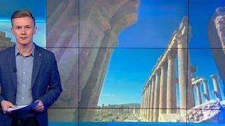 Российские археологи рассказали, что увидели в Пальмире