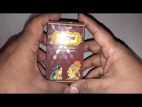 Rajratna Siddhaog Capsule Review Best Immunity Booster & Health Suppliment