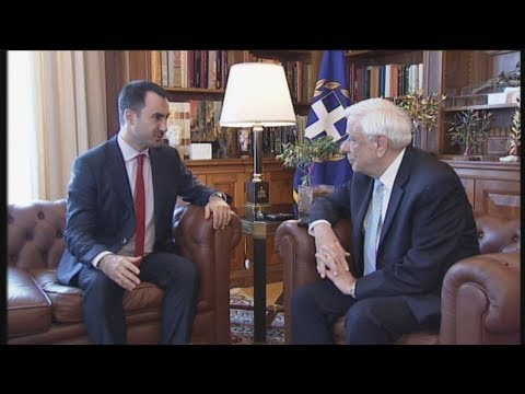 Συνάντηση  του Προέδρου της Δημοκρατίας Π. Παυλόπουλου με τον υπουργό Εσωτερικών Αλέξανδρο Χαρίτση