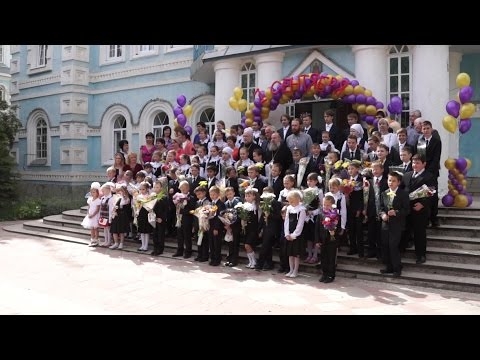 Содержание: День знаний. 1 сентября. Основы православной культуры.