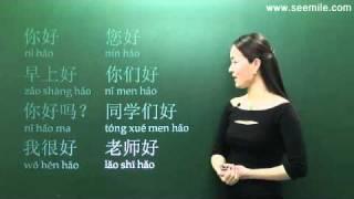 #1 야금야금 중국어 기초 강좌 (XiaoQian)