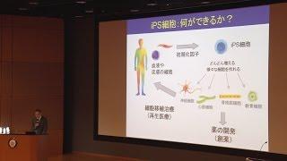 サイエンス・ピックアップ (20)再生医療支援人材育成ワークショップ「iPS細胞を医療につなぐ」開催!(後編)
