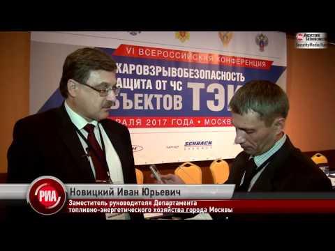 Интервью заместителя руководителя ДепартаментаТЭХ Москвы Ивана Новицкого
