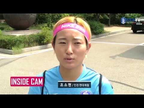 [국대INSIDECAM] 김정미, 조소현, 전가을이 파주NFC에 방문한 이유는?