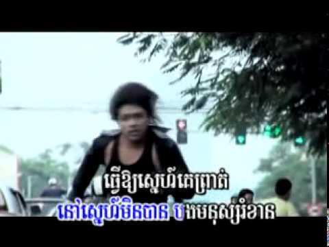 Đợi chờ là hạn phúc - Tiếng Khmer