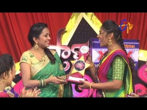 Star Mahila | 8th November 2017 | Full Episode