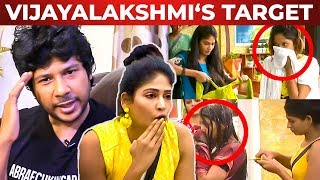 Video Vijayalakshmi is a Threat for Yashika and Aishwarya | Husband Feroz Reveals | BIGG BOSS 2 | RS 29 MP3, 3GP, MP4, WEBM, AVI, FLV Oktober 2018