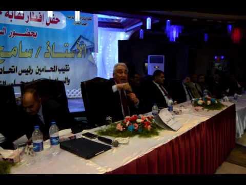 سحور جمعية ميثاق الشرف للتنمية القانونية مع النقيب