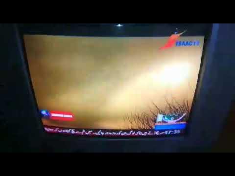 Video Isaaq Tv winning Souls Geet by Ansar Mushtaq download in MP3, 3GP, MP4, WEBM, AVI, FLV January 2017
