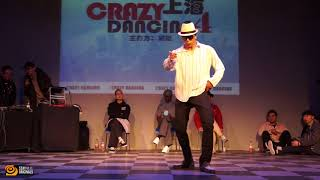 Greenteck vs Sweepy – Crazy Dancing Vol.4 Popping 1ON1 Semi Final
