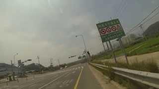 Día 284: El sur de Corea del Sur