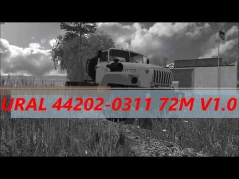 Ural 44202-0311 72M v1.0