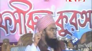 BANGLA WAZ MAULANA JUBAER AHMED ANSARI About Allahor Ekkotbad