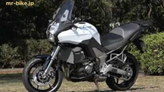 7. 2012 Kawasaki Versys 1000 Web Mr. Bike