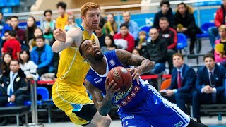 Match review VTB United league: «Astana» — «Kalev»