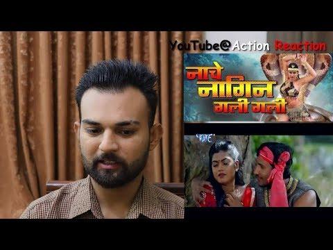 Video Pakistani Reaction | NACHE NAGIN GALI GALI Trailer | Ritesh Pandey | Priyanka Pandit | Bhojpuri Film download in MP3, 3GP, MP4, WEBM, AVI, FLV January 2017