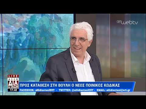 Ο Νίκος Παρασκευόπουλος στην «Άλλη Διάσταση» | 03/06/2019 |