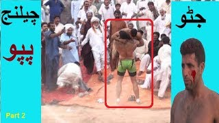 javed jatto kabaddi match 2017 All pakistan kabaddi match part 2All pakistan open challenge kabaddi match 2017 in pindi maken sports stadium sargodha Watch full match videos https://www.youtube.com/watch?v=9xNtalrAuEY&t=30snazhra machi vs bijli javeed jatto vs papusohail gondal vs bijli Watch Match with playlistsjaveed jattu best kabaddi match 2016,17https://www.youtube.com/watch?v=jlT1G...Papu kabaddi match playlistshttps://www.youtube.com/watch?v=HHwyW...Sohail gondal vs jattu playlists https://www.youtube.com/watch?v=l-FUz...Nazra Machi playlists https://www.youtube.com/watch?v=EN6yb...Waheed bijli playlisthttps://www.youtube.com/watch?v=099uP...acho bakra playlisthttps://www.youtube.com/watch?v=c5iIC...========Channel Link=========Our site: www.allpakistankabaddi,com► follow on twitter https://twitter.com/pindi_maken►https://www.facebook.com/Allpakistank...►https://plus.google.com/+AllPakistanK...► Subscribe to our channel►https://www.youtube.com/channel/UCtfn...Subscribe for more video https://www.youtube.com/channel/UCtfn5ygilrwSBQ7oYcqY41Qkeywords..............ARY DramaHum TV DramasFawad KhanHum TV DramasThe Morning ShowPakistani Mujramujra dance,Shemale Dance Partydesi girl mujra,super graphic productionsg studioIshfaq HD.4K Moviessobia khan,slow music songspakistani songsafreen khan,pakistani songs 2016pakistani songs hotmusic92 NewsHDRiaz Mahi Menda Yaar Lamay Da New Mehfil Mujra Punjabi Saraiki Song Full HD Video New Punjabi Songs 2016 New Saraiki Songs 2016Punjab Wedding CulturePunjab CultureSaraiki CultureNew Album 2016Pakistan VirsaPunjabi Virsa