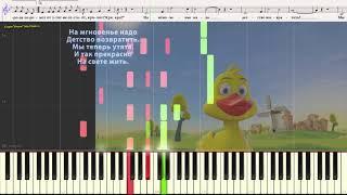 Танец маленьких утят (Ноты и Видеоурок для фортепиано) (piano cover)