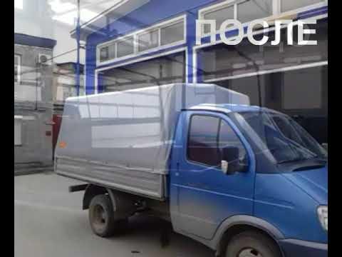 Тент ПВХ Газель Зимин И.А. Пензатент г.Пенза