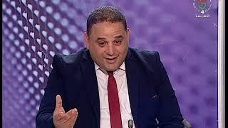mrahba 2ème partie du 30 10 2019