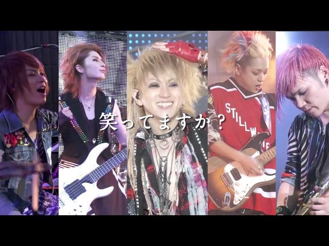 DaizyStripper TOKYO DOME CITY HALL告知映像