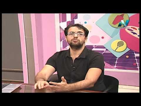 فيزياء لغات 1 ثانوي حلقة 5 ( صيغ الأبعاد و الأخطاء ) أ محمود عامر 30-09-2019