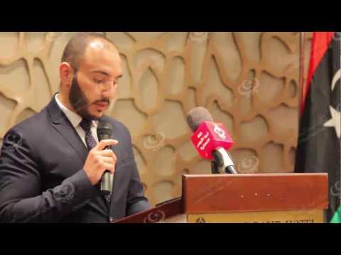 ملتقى الكيانات الاقتصادية الليبية