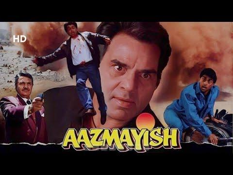 Aazmayish (HD & Eng Subs) Hindi Full Movie - Dharmendra - Rohit Kumar - Anjali Jathar - Prem Chopra