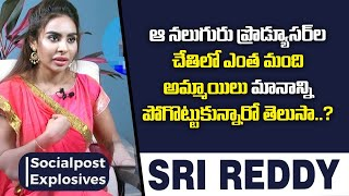 Video Sri Reddy Reveals About The Man Behind Her | Sri Reddy Exclusive Interview | Socialpost MP3, 3GP, MP4, WEBM, AVI, FLV Desember 2018