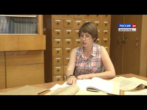 Иностранные специалисты на строительстве в Сталинграде