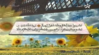 HD ما تيسر من الحزب 09 للمقرئ محمد الطيب حمدان