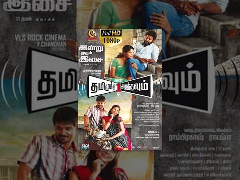 Tamizhuku En Ondrai Azhuthavum Tamil Full Movie HD - Nakul, Attakathi Dinesh, Bindhu Madhavi