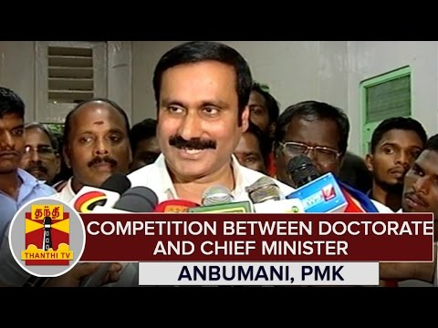 TN-Elections-2016--Competition-Between-Doctorate-Chief-Minister-in-RK-Nagar--Anbumani