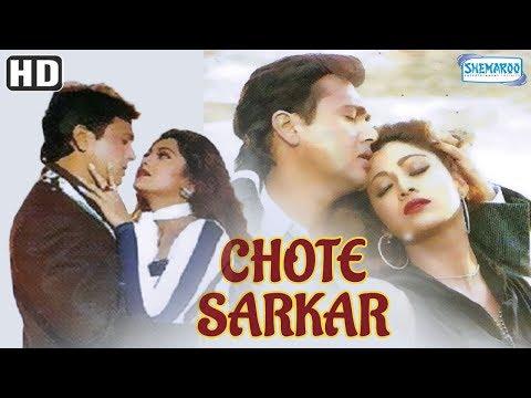 Chhote Sarkar (HD & Eng Subs) - Hindi Full Movie - Govinda, Shilpa Shetty - Superhit Bollywood Movie