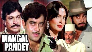 Video Mangal Pandey Full Movie |  Shatrughan Sinha Hindi Action Movie | Parveen Babi | Bollywood Movie MP3, 3GP, MP4, WEBM, AVI, FLV Februari 2019