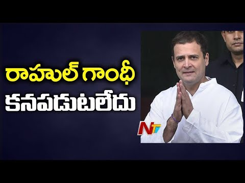 Is Rahul Gandhi on Secret Mission For Upcoming Elections?