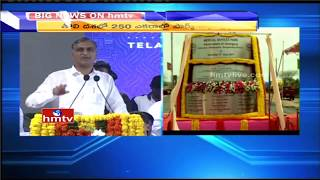 Telangana Ministers Harish Rao and KTR Launches Medical Devices Park In Sangareddy. Watch Minister Harish Rao Speech ...