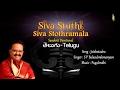 Karthika Masam Special Songs 2018 | కార్తీక మాసం స్పెషల్ సాంగ్స్ 2018 | Maha Shiva Devotional Songs