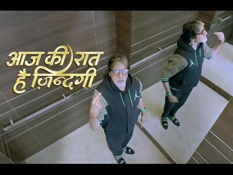 Amitabh Bachchan All Set To Work In New TV Show �