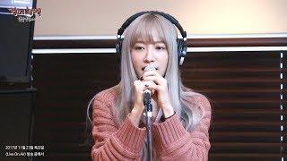 Download Lagu [Live on Air] EXID - DDD, EXID - 덜덜덜 [정오의 희망곡 김신영입니다] 20171123 Mp3