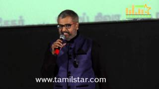 Palakkattu Madhavan Movie Audio Launch Part 2