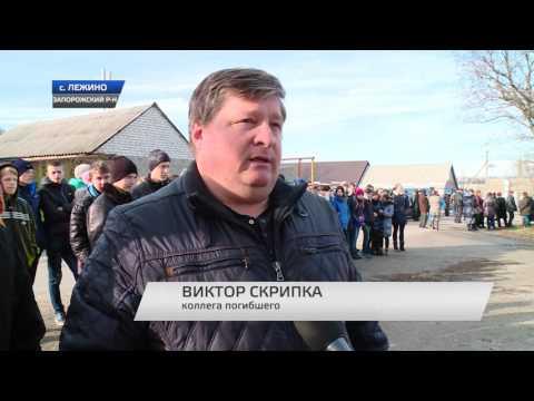 У Запорізькій області в останню путь проводжали бійця чотирнадцятого окремої механізованої бригади. (відео)