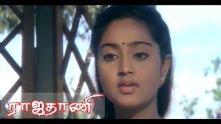 Tamil Cinema | Rajadhani [HD] Part -6