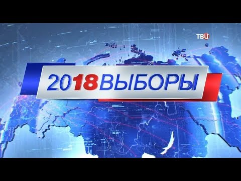 Дебаты кандидатов в президенты. 13 марта 2018 года - DomaVideo.Ru